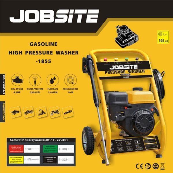 Jobsite Petrol Pressure Washer (2200psi / 154Bar)